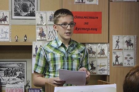Рефераты и исследовательские работы в частной школе Взмах Михаил Коваленко
